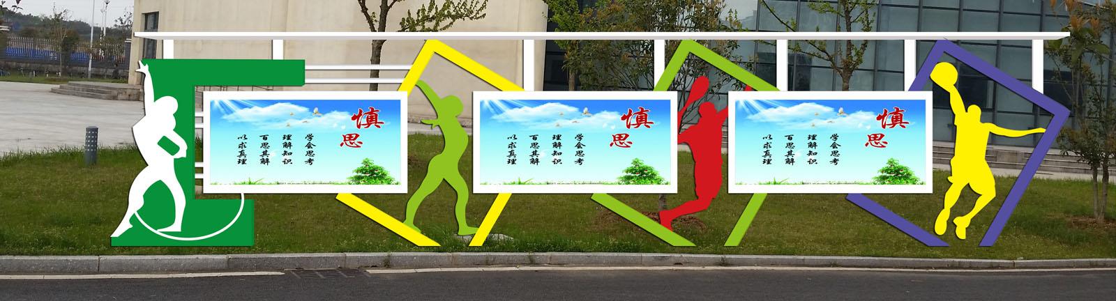 榆林公交候车亭
